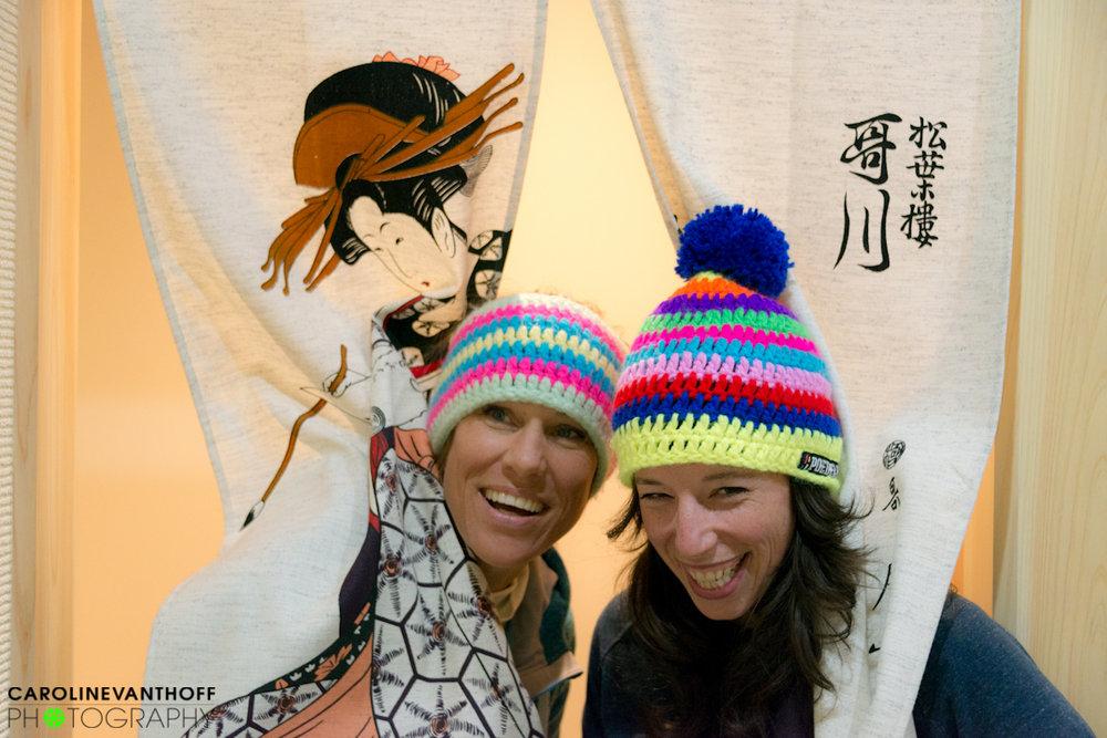 Caroline van 't Hoff und Julie Nieuwenhuys in Japan - ©Caroline Van T Hoff