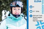 Elena Balandina profile 16/17 - ©Liam Doran