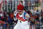 Olympische Winterspiele Torino 2006 - ©Copress