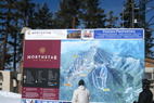 Northstar California Offers Several Stay and Ski Deals
