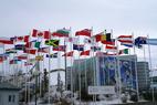Canada Olympic Park