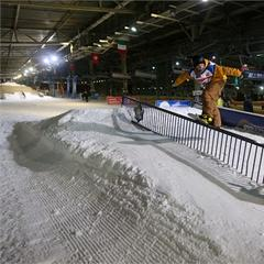 At the snowpark in SnowWorld Landgraaf (Holland)
