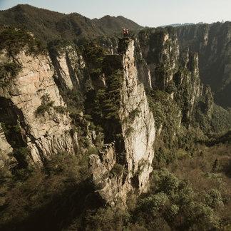 Smith-Gobat und Rueck klettern in China - ©adidas outdoor | Franz Walter