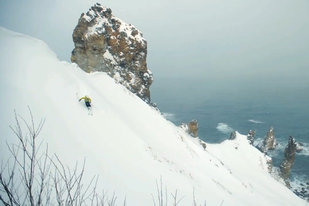 Video: A Skier's Journey EP1 S3 - Japan- ©Frame from Vimeo