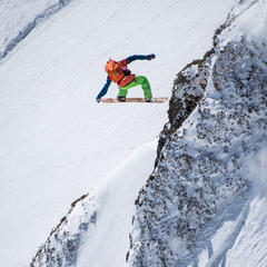 Jonathan Charlet (FRA) - © Freeride World Tour | David Carlier