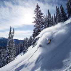 Aspen Snowmass VCA header overall - © Matt Power