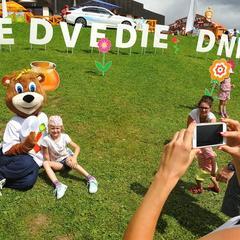 Tradičné rodinné podujatie Medvedie dni na Hrebienku - © TMR, a.s.